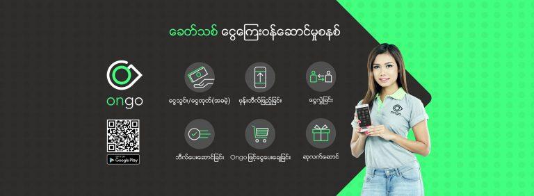 「OWAY RIDE」のドライバー、デジタル決済「Ongo E-Money」の利用が可能に